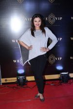 Deepshikha at the Launch Party Of We-VIP The Most Premium Night Club & Lounge on 23rd Nov 2017 (75)_5a17a773e0317.JPG