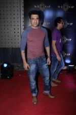 Eijaz Khan at the Launch Party Of We-VIP The Most Premium Night Club & Lounge on 23rd Nov 2017 (93)_5a17a780c3b61.JPG