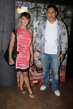 Preeti Jhangiani, Parvin Dabas at the Screening Of Kadvi Hawa on 23rd Nov 2017 (14)_5a179a404c02f.JPG