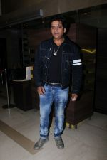 Ravi Kishan at the Special Screening Of Film Julie 2 on 24th Nov 2017 (25)_5a19113453609.JPG