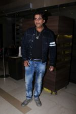 Ravi Kishan at the Special Screening Of Film Julie 2 on 24th Nov 2017 (27)_5a191135dd03e.JPG