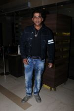 Ravi Kishan at the Special Screening Of Film Julie 2 on 24th Nov 2017 (29)_5a19113711780.JPG