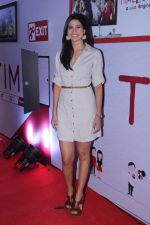 Aahana Kumra at The Special Screening Of Web Series Time Out on 27th Nov 2017 (59)_5a1d0a1a68b4f.JPG
