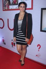 Gul Panag at The Special Screening Of Web Series Time Out on 27th Nov 2017 (7)_5a1d0b156a482.JPG