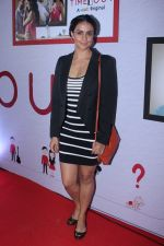 Gul Panag at The Special Screening Of Web Series Time Out on 27th Nov 2017 (8)_5a1d0b1608be7.JPG