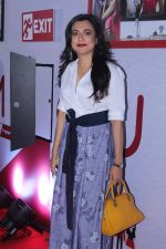 Mini Mathur at The Special Screening Of Web Series Time Out on 27th Nov 2017 (55)_5a1d0b55bff53.JPG