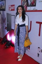 Mini Mathur at The Special Screening Of Web Series Time Out on 27th Nov 2017 (56)_5a1d0b58056eb.JPG