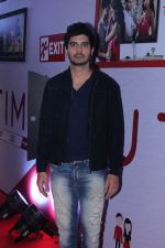 Tahir Bhasin at The Special Screening Of Web Series Time Out on 27th Nov 2017 (24)_5a1d0bad1bc09.JPG