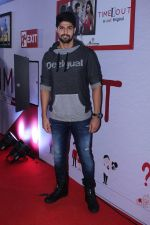 Tanuj virwani at The Special Screening Of Web Series Time Out on 27th Nov 2017 (28)_5a1d0bbb2385d.JPG