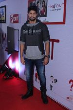 Tanuj virwani at The Special Screening Of Web Series Time Out on 27th Nov 2017 (29)_5a1d0bbbc2477.JPG