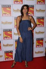 Aahana Kumra at the Red Carpet Of SAB TV New Show PARTNERS on 28th Nov 2017 (133)_5a1e37f13a37c.JPG