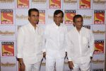 Abbas Mastan at the Red Carpet Of SAB TV New Show PARTNERS on 28th Nov 2017 (37)_5a1e380b570a5.JPG