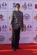 Amitabh Bachchan At IFFI 2017 Closing Ceremony in Mumbai on 28th Nov 2017 (61)_5a1e3da0a45f8.JPG