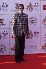 Amitabh Bachchan At IFFI 2017 Closing Ceremony in Mumbai on 28th Nov 2017 (62)_5a1e3da1365f1.JPG