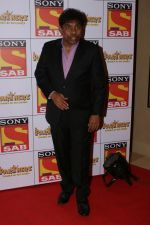 Johnny Lever at the Red Carpet Of SAB TV New Show PARTNERS on 28th Nov 2017 (121)_5a1e3945586ca.JPG