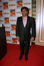 Johnny Lever at the Red Carpet Of SAB TV New Show PARTNERS on 28th Nov 2017 (9)_5a1e394196d41.JPG
