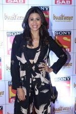 Kishwar Merchant at the Red Carpet Of SAB TV New Show PARTNERS on 28th Nov 2017 (23)_5a1e39aae1fef.JPG