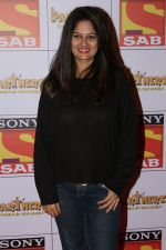 Resham Tipnis at the Red Carpet Of SAB TV New Show PARTNERS on 28th Nov 2017 (78)_5a1e3a1378578.JPG