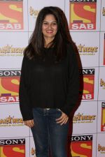 Resham Tipnis at the Red Carpet Of SAB TV New Show PARTNERS on 28th Nov 2017 (80)_5a1e3a14bee57.JPG