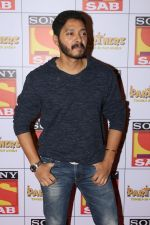 Shreyas Talpade at the Red Carpet Of SAB TV New Show PARTNERS on 28th Nov 2017 (105)_5a1e3a58acaab.JPG