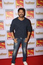 Shreyas Talpade at the Red Carpet Of SAB TV New Show PARTNERS on 28th Nov 2017 (107)_5a1e3a5ed5f38.JPG