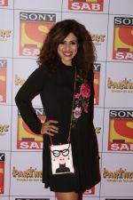 Tanaaz Irani at the Red Carpet Of SAB TV New Show PARTNERS on 28th Nov 2017 (89)_5a1e3a8b55902.JPG