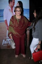 Helen at the Special Screening Of Film Tera Intezaar on 29th Nov 2017 (11)_5a1fa9673955f.JPG