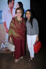 Helen at the Special Screening Of Film Tera Intezaar on 29th Nov 2017 (12)_5a1fa967c8b5e.JPG