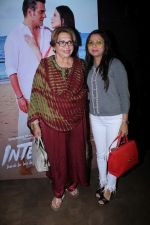Helen at the Special Screening Of Film Tera Intezaar on 29th Nov 2017 (19)_5a1fa96c51514.JPG