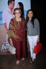 Helen at the Special Screening Of Film Tera Intezaar on 29th Nov 2017 (22)_5a1fa96e2f0fe.JPG