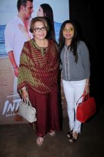 Helen at the Special Screening Of Film Tera Intezaar on 29th Nov 2017 (23)_5a1fa96eb8fc6.JPG