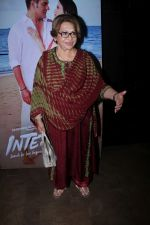 Helen at the Special Screening Of Film Tera Intezaar on 29th Nov 2017 (9)_5a1fa9660cba9.JPG