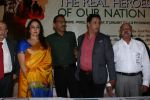 Hema Malini at the Launch Of One For All-All For One A Tribute To The Indian Soldier on 29th Nov 2017 (12)_5a1fa40808612.JPG