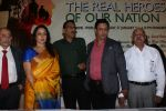 Hema Malini at the Launch Of One For All-All For One A Tribute To The Indian Soldier on 29th Nov 2017 (13)_5a1fa408872e9.JPG