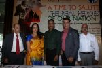 Hema Malini at the Launch Of One For All-All For One A Tribute To The Indian Soldier on 29th Nov 2017 (14)_5a1fa4091f213.JPG
