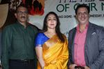Hema Malini at the Launch Of One For All-All For One A Tribute To The Indian Soldier on 29th Nov 2017 (17)_5a1fa40acd7de.JPG