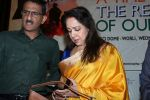 Hema Malini at the Launch Of One For All-All For One A Tribute To The Indian Soldier on 29th Nov 2017 (22)_5a1fa40da409f.JPG