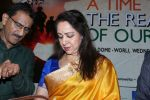 Hema Malini at the Launch Of One For All-All For One A Tribute To The Indian Soldier on 29th Nov 2017 (23)_5a1fa40e3c12b.JPG