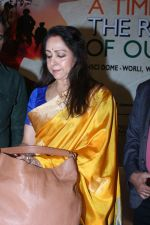 Hema Malini at the Launch Of One For All-All For One A Tribute To The Indian Soldier on 29th Nov 2017 (24)_5a1fa40ec312d.JPG