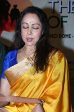 Hema Malini at the Launch Of One For All-All For One A Tribute To The Indian Soldier on 29th Nov 2017 (25)_5a1fa40f60fbb.JPG