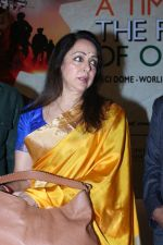 Hema Malini at the Launch Of One For All-All For One A Tribute To The Indian Soldier on 29th Nov 2017 (26)_5a1fa40fedc01.JPG