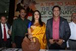Hema Malini at the Launch Of One For All-All For One A Tribute To The Indian Soldier on 29th Nov 2017 (28)_5a1fa41114eed.JPG