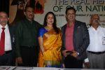 Hema Malini at the Launch Of One For All-All For One A Tribute To The Indian Soldier on 29th Nov 2017