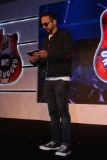 Nikhil Chinapa at the Press conference Of Royal Stag Barrel Select Mtv Unplugged on 29th Nov 2017 (53)_5a1fa93b52ed2.JPG