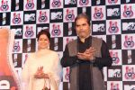 Vishal Bhardwaj, Rekha Bhardwaj at the Press conference Of Royal Stag Barrel Select Mtv Unplugged on 29th Nov 2017 (53)_5a1fa9f4303c8.JPG