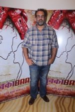 Anand L Rai Spotted From The Film Mukkabaaz on 30th Nov 2017 (1)_5a2160f790b83.JPG