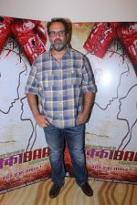 Anand L Rai Spotted From The Film Mukkabaaz on 30th Nov 2017 (2)_5a2160f85c2d4.JPG
