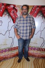 Anand L Rai Spotted From The Film Mukkabaaz on 30th Nov 2017 (5)_5a2160fa51364.JPG