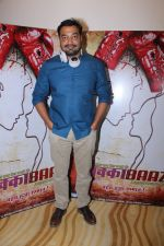 Anurag Kashyap Spotted From The Film Mukkabaaz on 30th Nov 2017 (12)_5a21611c51910.JPG