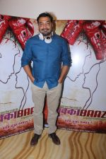 Anurag Kashyap Spotted From The Film Mukkabaaz on 30th Nov 2017 (8)_5a21611957fea.JPG